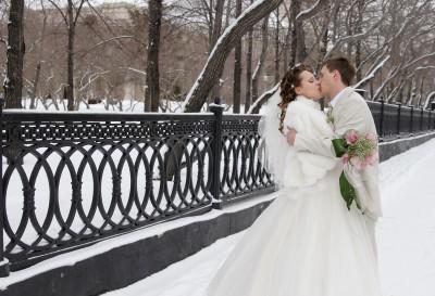 Repas de mariage hiver